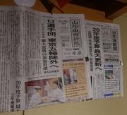 13日本海新聞.JPG
