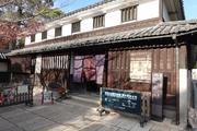 26倉敷大原家住宅.JPG