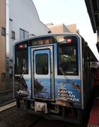 7境線電車.JPG