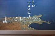 中標津空港の納沙布岬写真.JPG
